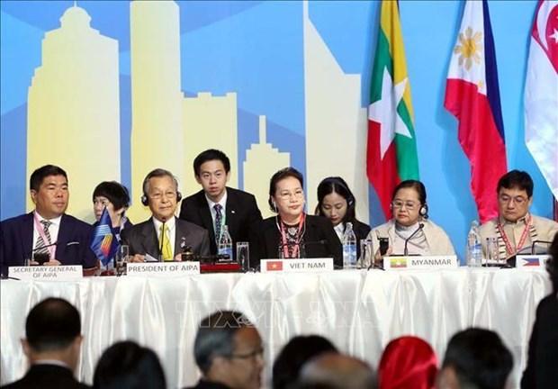 阮氏金银主席圆满结束出席AIPA 40和对泰国进行正式访问之旅 hinh anh 1