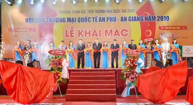 2019年安江省安福国际贸易展销会在安江省开幕 hinh anh 1
