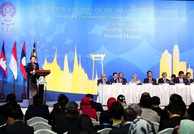 第40届东盟议会联盟大会闭幕 越南接任AIPA轮值主席国 hinh anh 2
