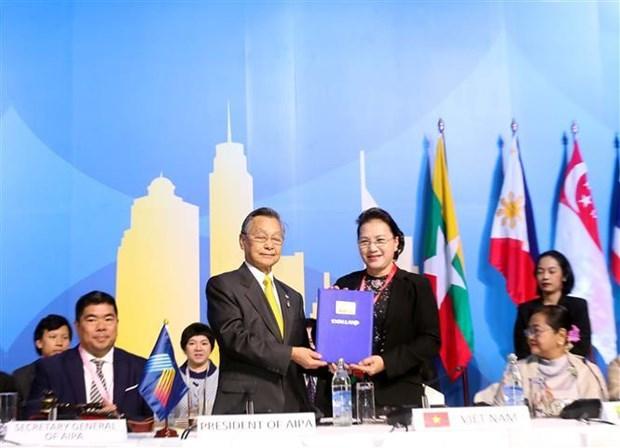 第40届东盟议会联盟大会闭幕 越南接任AIPA轮值主席国 hinh anh 1