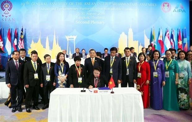 第40届东盟议会联盟大会闭幕 越南接任AIPA轮值主席国 hinh anh 3