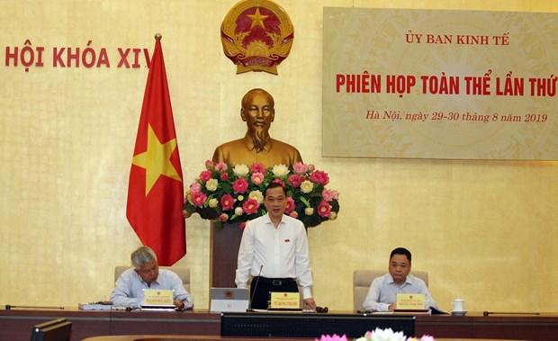 越南国会经济委员会第11次全体会议今日开幕 hinh anh 2