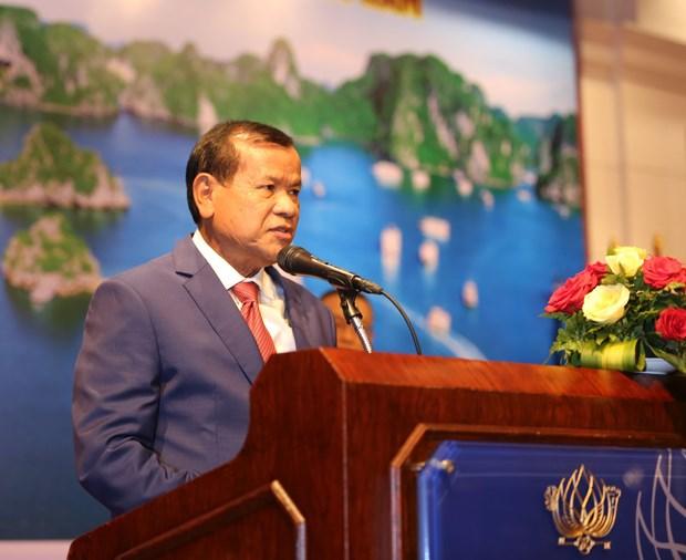 越南驻柬大使馆举行国庆招待会 庆祝越南社会主义共和国成立74周年 hinh anh 2
