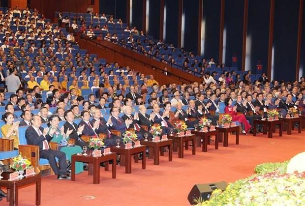阮富仲:没有坚强意志,将对祖国的命运、国家政权的生存和党的领导作用构成威胁 hinh anh 3