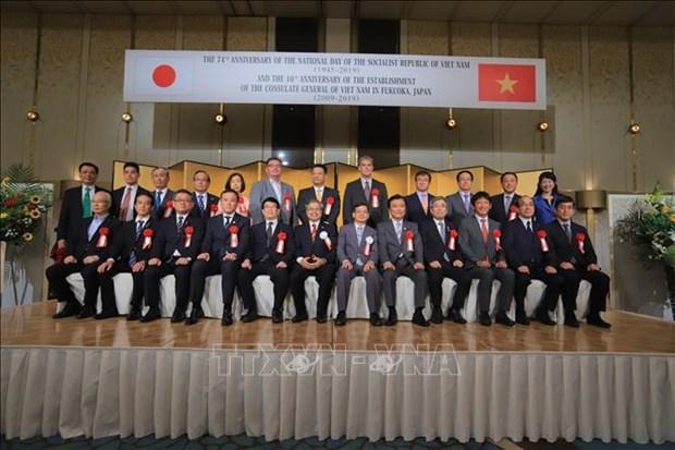 越南驻外国外交机构举行九·二国庆节纪念活动 hinh anh 1