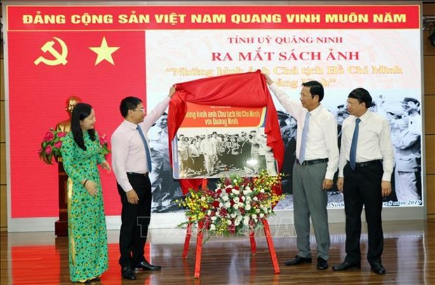 越南各地纷纷举行纪念胡志明主席遗嘱落实50周年的活动 hinh anh 2