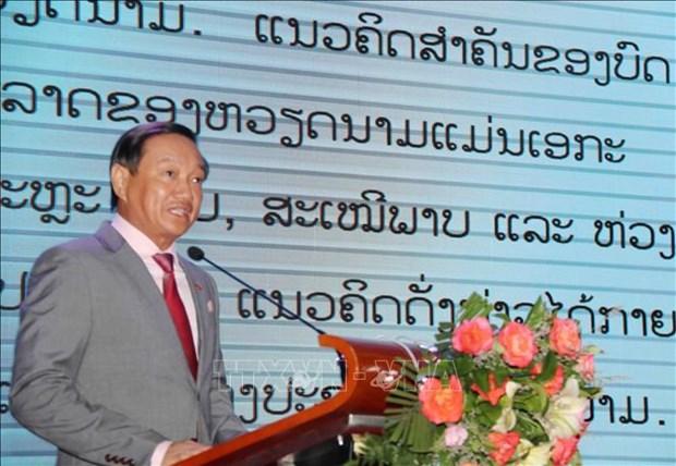 越南国庆节74周年庆祝活动在老挝举行 多名老挝党和政府高官出席 hinh anh 1
