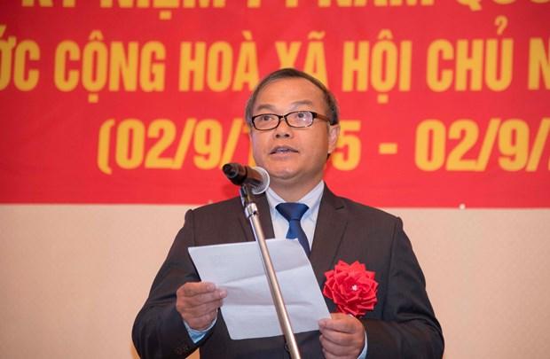 越南国庆节74周年系列庆祝活动在日本等世界各国举行 hinh anh 1