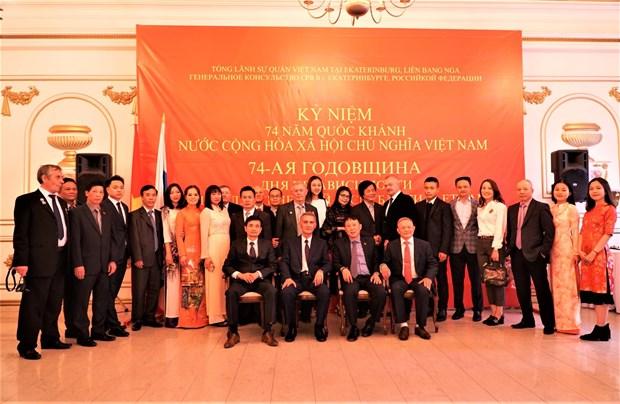 越南国庆节74周年系列庆祝活动在日本等世界各国举行 hinh anh 2