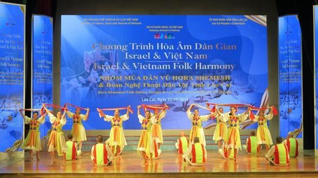 以色列与越南民间音乐交流晚会举行给观众留下美好印象 hinh anh 2