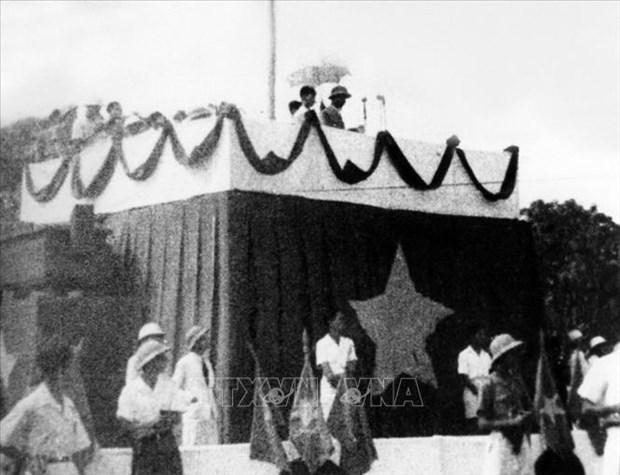 1945年《独立宣言》及其历史价值 hinh anh 1