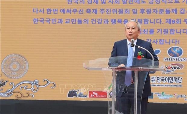 2019年韩国越南文化节吸引成千上万人前来参加 hinh anh 2