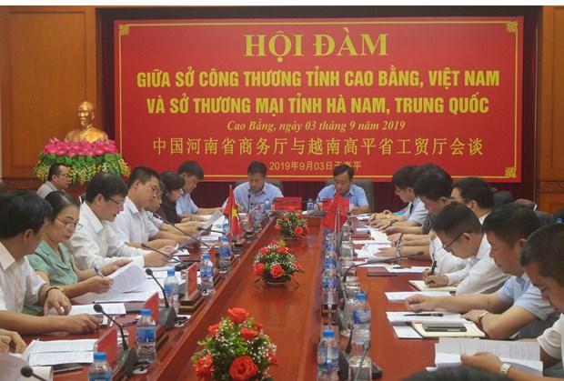越南高平省与中国河南省加强对接促进经贸合作 hinh anh 1