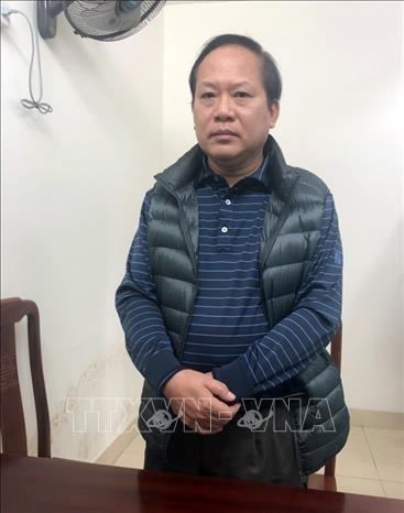 Mobifone公司收购AVG腐败案:两名前部长和12名同犯被提起公诉 hinh anh 2