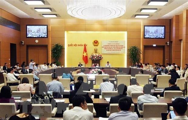越南国会司法委员会第十三次会议召开 hinh anh 1