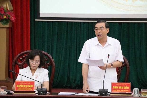 2020年国家旅游年--宁平省加大招商引资的契机 hinh anh 2