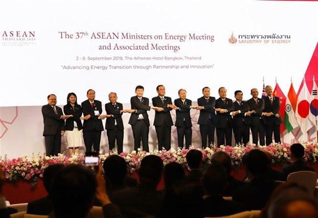 第37届东盟能源部长会议和相关会议在泰国举行 hinh anh 1