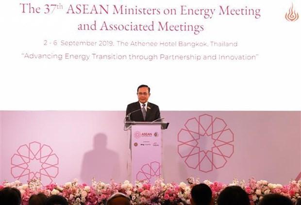 第37届东盟能源部长会议和相关会议在泰国举行 hinh anh 2