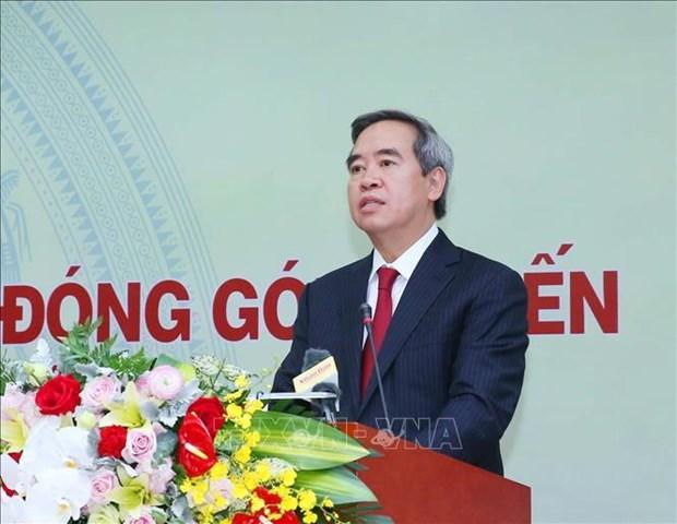 """越南启动""""企业和企业家为经济发展政策和机制建言献策""""运动 hinh anh 2"""