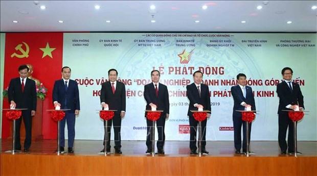 """越南启动""""企业和企业家为经济发展政策和机制建言献策""""运动 hinh anh 1"""