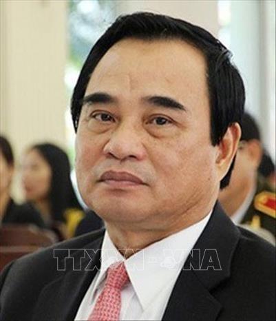 岘港市人民委员会原两位前任主席遭起诉 hinh anh 2