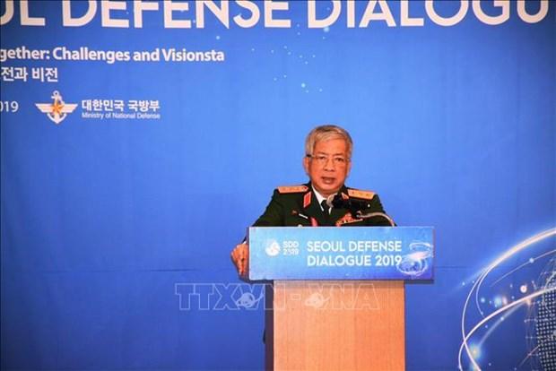 越南国防部副部长阮志咏:海上安全问题是首尔安全对话会的主要内容 hinh anh 1