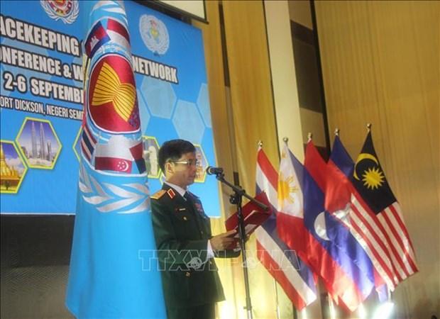 越南将承办第八届东盟维和中心网络年度会议 hinh anh 2