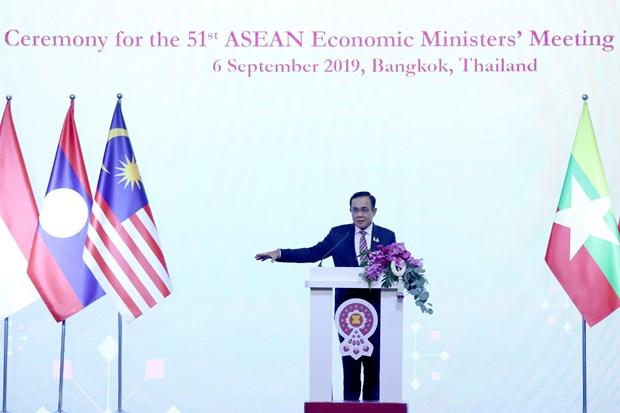 第51届东盟经济部长级会议在泰国开幕 hinh anh 2