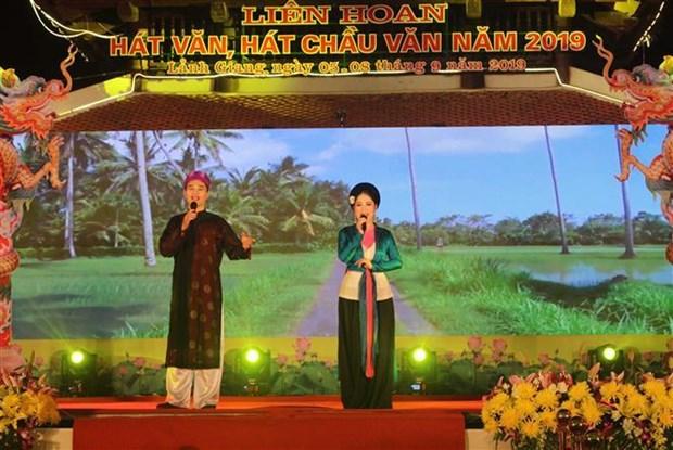 2019年全国朝文曲演唱会在河南省举行 hinh anh 2
