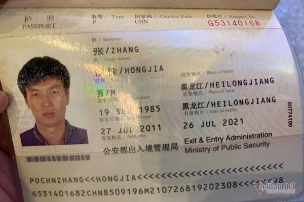 越南广治省边防部队逮捕一名中国通缉犯 hinh anh 2