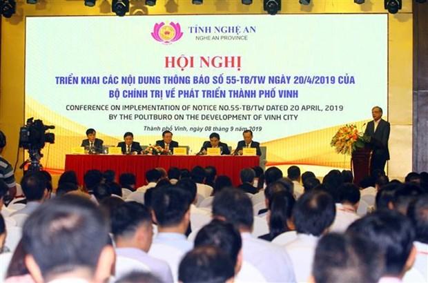 越南政府副总理王廷惠出席荣市发展会议 hinh anh 1