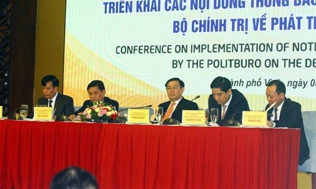 越南政府副总理王廷惠出席荣市发展会议 hinh anh 3