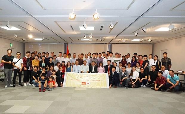 旅居日本福冈越南人协会正式成立 hinh anh 1