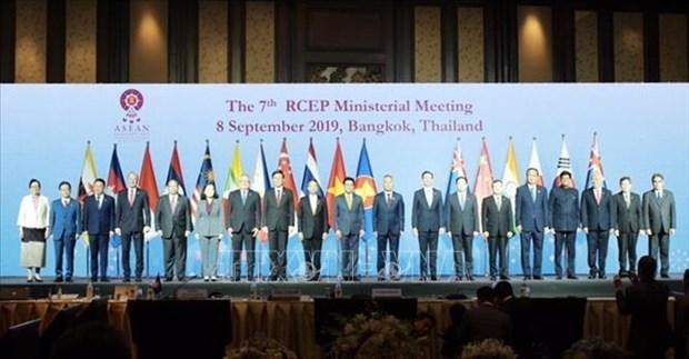 东盟与各伙伴就地区自由贸易协定进行谈判 hinh anh 1