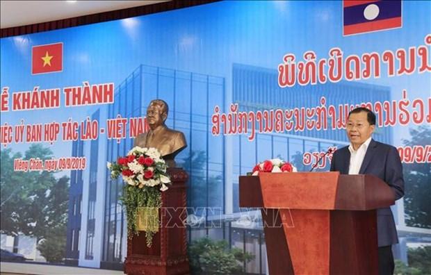 越南援建的老越合作委员会总部大楼正式落成 hinh anh 2