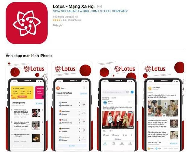 """越南自家的""""路特斯""""社交网测试版将于本月16日亮相 hinh anh 1"""