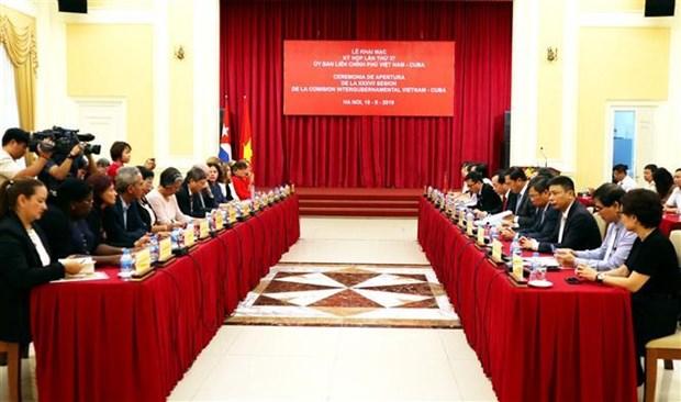 越古政府间联合委员会第37次会议在河内开幕 hinh anh 1