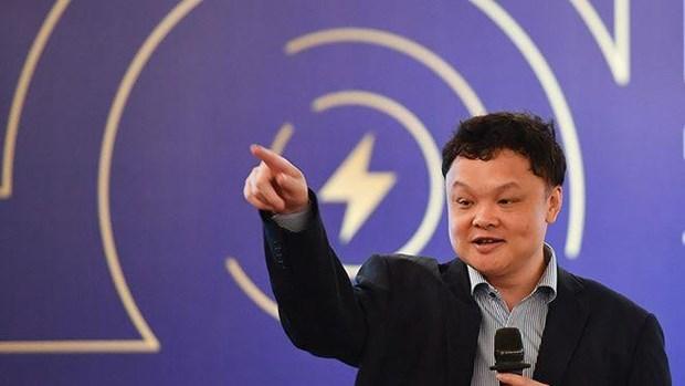 """越南自家的""""路特斯""""社交网测试版将于本月16日亮相 hinh anh 2"""