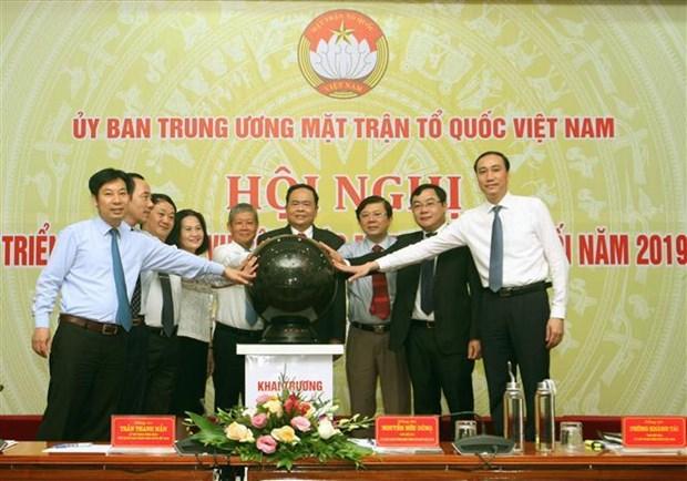 越南祖国阵线中央委员会在线视频会议系统上线运行 hinh anh 1