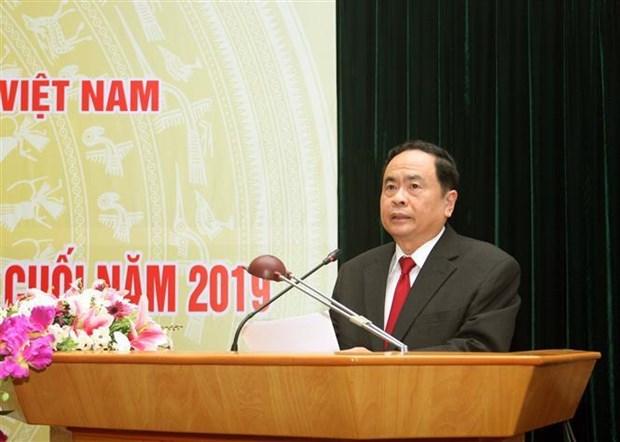 越南祖国阵线中央委员会在线视频会议系统上线运行 hinh anh 2