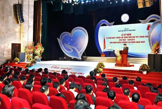 越南中央内分泌科医院成立50周年纪念典礼在河内举行 hinh anh 1