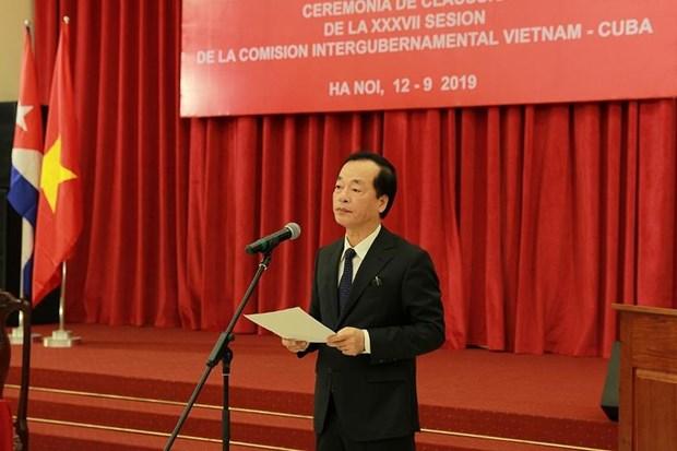 越南与古巴政府间联合委员会第37次会议闭幕 hinh anh 2