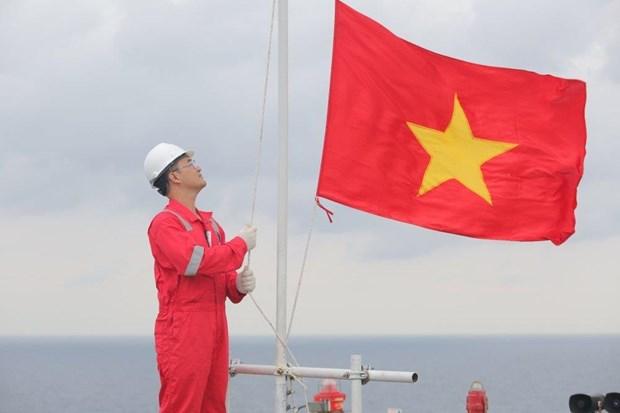 越南中部石油项目的相关信息 hinh anh 1