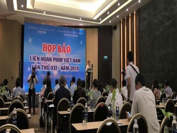 第21届越南电影节将于11月下旬在巴地头顿省举行 hinh anh 1