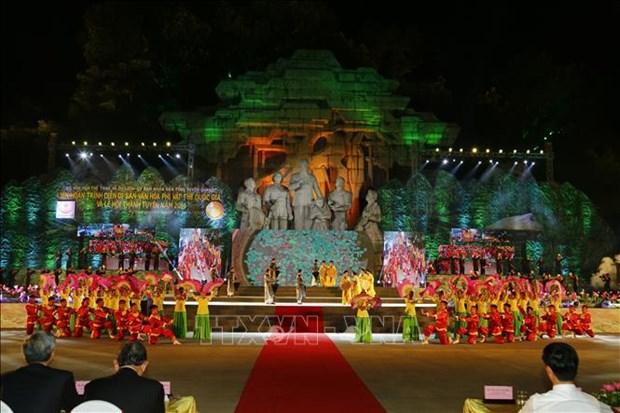 2019年宣城文化节暨国家级非物质文化遗产联欢会在宣光市隆重开幕 hinh anh 1
