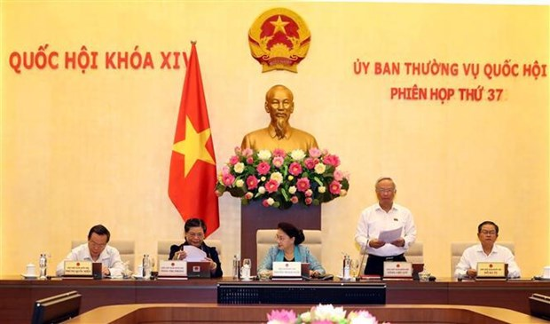 越南第十四届国会常委会第37次会议:致力提升反腐败反犯罪工作质效 hinh anh 2