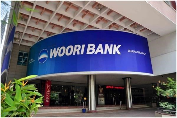 韩国友利银行将于2019年10月在越南岘港开设分行 hinh anh 1