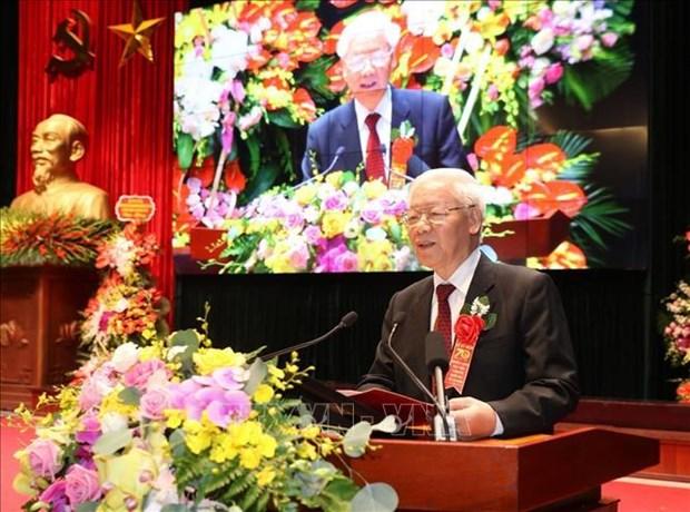 阮富仲出席胡志明国家政治学院成立70周年纪念典礼 hinh anh 1