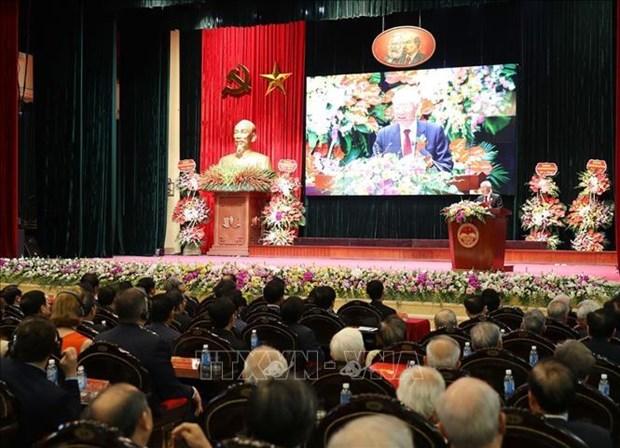 阮富仲出席胡志明国家政治学院成立70周年纪念典礼 hinh anh 2