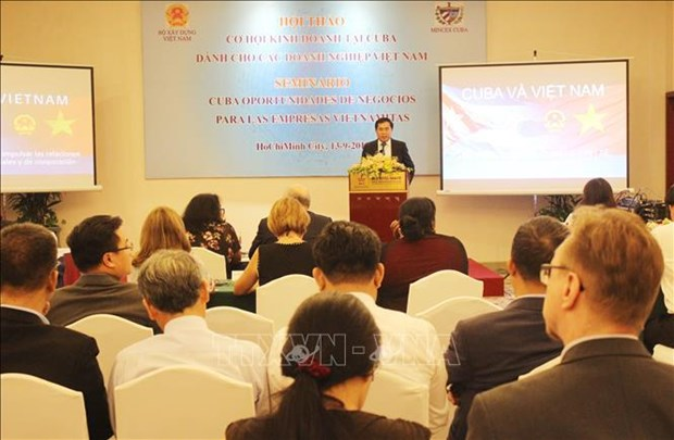 越古两国促进贸易投资合作 hinh anh 1